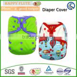 Happy flute baby cloth diaper cover reusable washable colorful-edge nappy wholesaler China