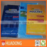 BOPP Laminated PP Woven Bag packing rice,feed,etc