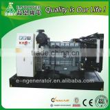 buy power generator 100kva Deutz diesel engine