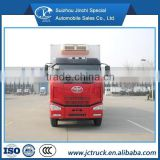 Economical FAW food meat fish vegetable transportation freezer truck body
