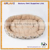 LOW MOQ cheap plush soft stuffed hot dog design pet bed fashion custom funny memory foam dog bed