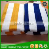 New Drying Travel Washcloth Microfibre Beach Towel