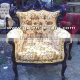 French Sofa One Seater - American English Style Living Room Furniture