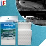 Household Cleaning Product Microfiber Car Sponge