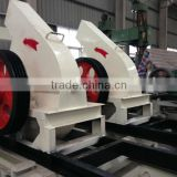China Leading Manufacturer Of Patented Product Wood Chipping Machine With Large Productivity
