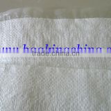 Lamination PP woven bags, pp woven bags, pp woven sacks with PE liner for packing fertilizer 50kg