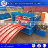 Galvanized Arched Roof/Dome Steel Building Material Making Machinery
