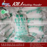 bulk washing powder and high form detergent powder
