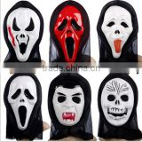 Latex Scary Mask / Horror Funny Red Eyes for Masquerade Halloween / Horror Face Mask For Halloween