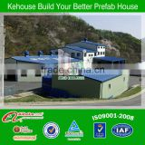 Cheap steel frame prefab apartment building
