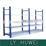 Luoyang Huwei Brand goods shelf made in China on hot sale
