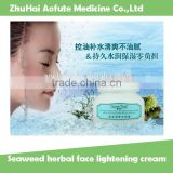 Seaweed herbal face lightening cream