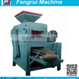 charcoal briquette making machine/small briquette machine/carbon black briquette machine