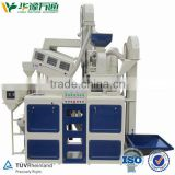 Inquiry about Fully automatic rice mill machine sri lanka