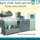 Steam pre cooking wet producing 1000kg 1 ton per hour fish pet dog animal food extruder machine equipment line