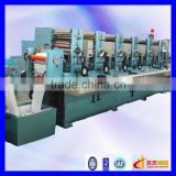 CH-320 Hot sales double-sided fully rotary label printing machine
