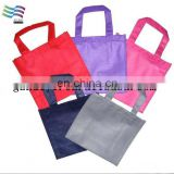 PP bags/ pp woven bags, sacks with PE liner for packing fertilizer, agriculture, sand - high quality PP woven bag 25 kgs
