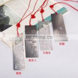 stainless iron bookmarks for gift promotion