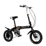 Black 12/14/16/18 Inch Folding Bike Mountain Bike for 6-15 Years Old Children