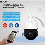 Outdoor weather proof 1080P H.265 4G SIM card P2P WIFI SD two ways audio PTZ camera support remote control by APP