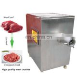 Chicken paste maker for industry use high capacity