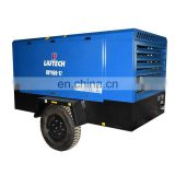 good price oman tornado air compressor for agriculture
