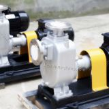 ZX Self priming centrifugal pump