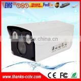 Best cctv camera manufacturer Megapixel home security product cctv security camera
