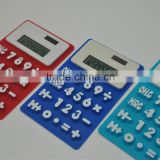 hotsale promotional silicone calculator with 8 digit silicone folded calculator for kids