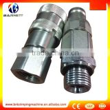 2016 barnett high quality ,female threaded ,Ball Valves Type Hydraulic Quick Coupling (Steel)/stainless steel quick coupling/hyd