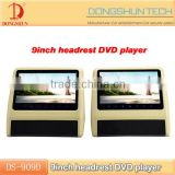 cheap price 9 inch car headrest back seat dvd player