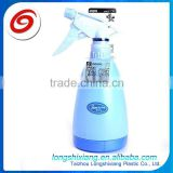 2015 left-right plastic lotion pump,plastic impact sprayer,hairdressers micro spray bottle