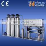 500L reverse osmosis systems mineral water plant                                                                                         Most Popular