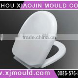 Plastic injection toilet cover mould/Plastic injection toilet seat cover mould/Plastic injection toilet lid mould