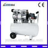 high quality dental equipment low noise silent oil free air compressor,oil free air compressor