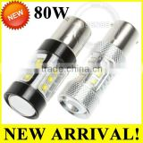 Smart lighting led auto accessories 80w fog light led bulb for bus interior parts