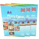 200gsm high glossy photo paper & inkjet photo paper (A4* 20)