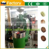 Commercial coffee roasters for sale/Coffee roasters/coffee roasters for sale