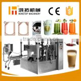 Automatic Intelligent sachet liquid packaging machine                                                                         Quality Choice