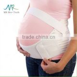 Only for Pregnant women support belly belt Comfortable breathable Prenatal Girdle