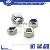High Strength Best products carbon steel self lock nut / locknut                                                                         Quality Choice