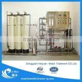 1000L per hour mineral water equipment for beverage                                                                         Quality Choice