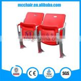 Cancer simple stadium seat design plastic stadium chair stadium seatsstadium seats with cup holders and armrest