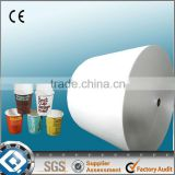 ZBJ-H12 soap making raw material paper cup sheet raw materials for paper cups