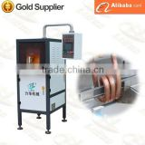 Simple and easy heat-treatment equipment, high frequency annealing machine, induction tempering machine