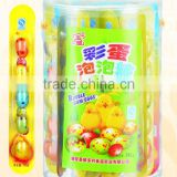 5ct large-sized speckled gum balls on paper rule in PVC jar(fruit flavour chewing gum candy)