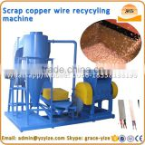 Copper wire recycling machine, crap copper wire stripping machine, copper cable granulator