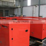 Alibaba China magnet engine 30kw generator prices in pakistan
