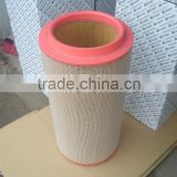 Atlas Copco Doosan Elgi Ingersoll Rand air oil separator air filter air compressor parts for air compressor spare parts