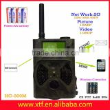Forest MMS camera for hunting digital gprs hunting trail camera